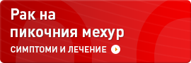 05-rak-pikochnia-mehur
