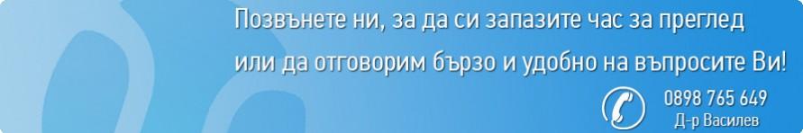 pregled-pri-urolog-dr-vassilev