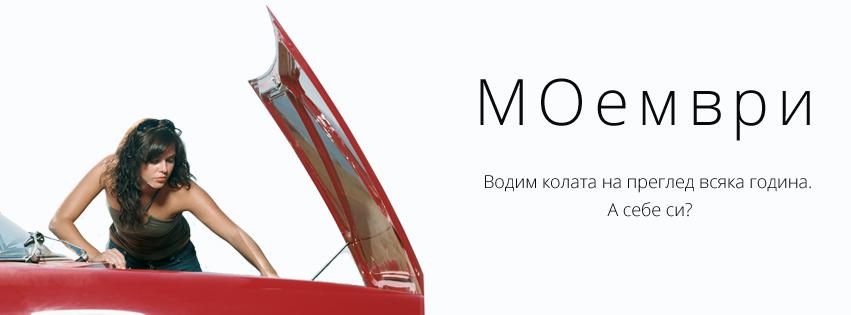 apple-like-2015-baner-s-kola