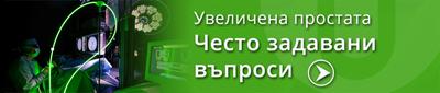 uvelichena-prostatata-faq-400