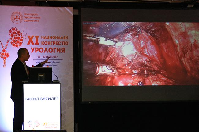 dr-vassilev-prezentacia-2017