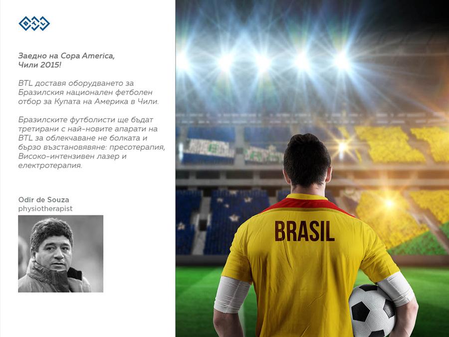 HILL-Brasil-football-team