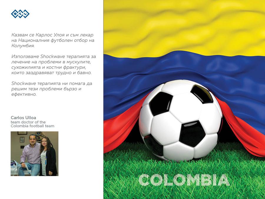 Shockwave-Colombia-football-team